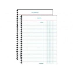 Kasboek Sigel A5 staand 50 blad/wr 5
